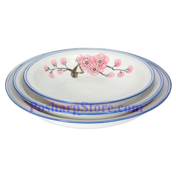 Picture for category Plum Blossom 9.25 Inch Deep Plate