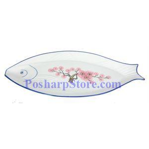 图片 红梅16英寸细瓷鱼盘