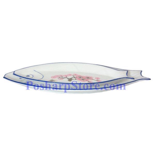 分类图片 红梅16英寸细瓷鱼盘