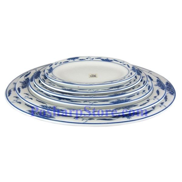 Picture for category CAC Durable China Blue Lotus 14-Inch Oval Platter
