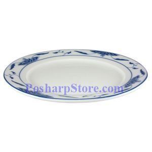 Picture of CAC Durable China Blue Lotus 9.25-Inch Plate