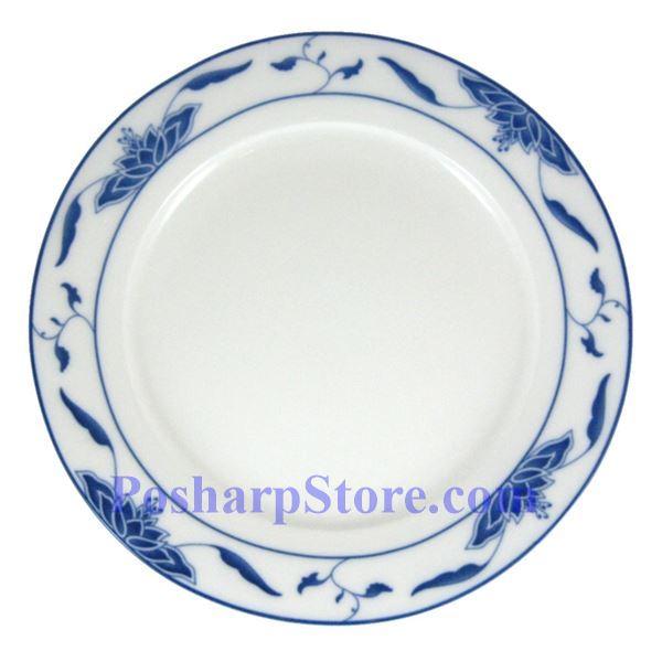 分类图片 中艺陶瓷8.25英寸荷叶花纹平盘