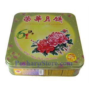 Picture of Wing Wah White Lotus Seed Paste 1 Yolk Mooncake