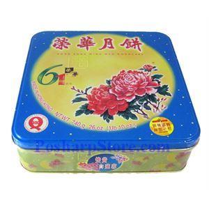 图片 香港荣华双黄白莲蓉月饼