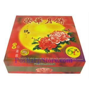 Picture of Wing Wah White Lotus Seed Paste 4 Yolk Mooncake