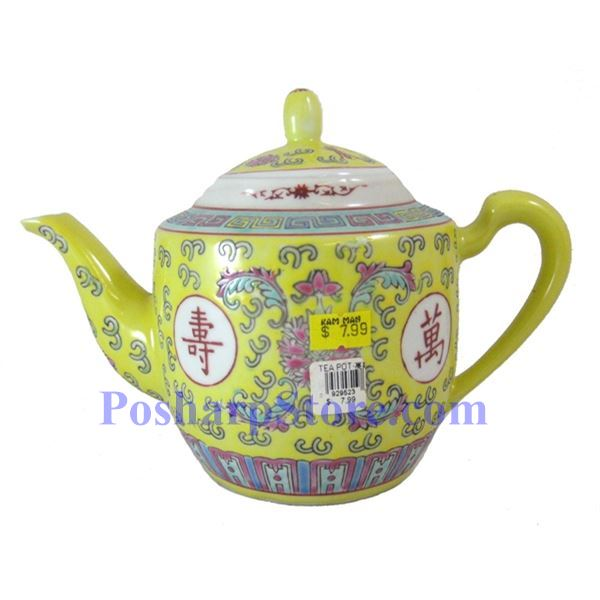 Picture for category Ceramic Tea Pot