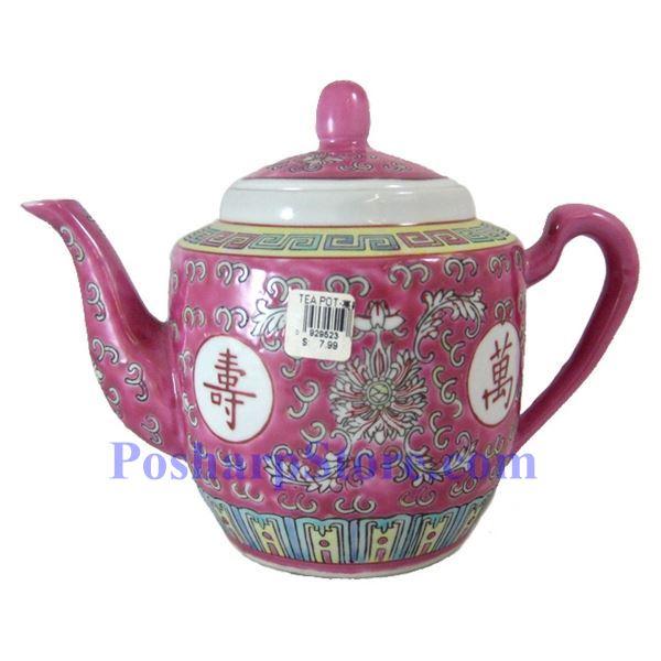 分类图片 陶瓷茶壶