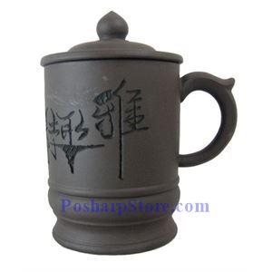 图片 雅聚紫砂茶杯