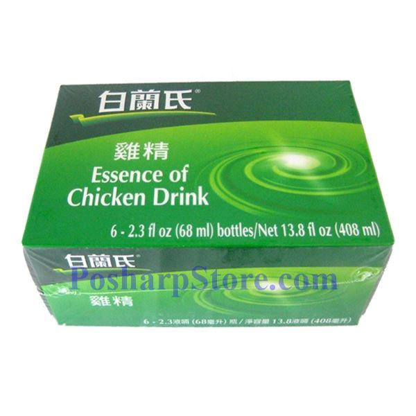 Picture for category Brand's Essence of Chicken Drink