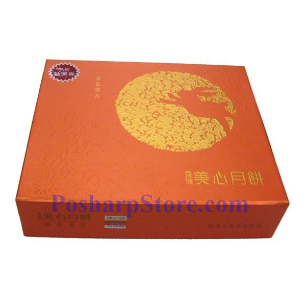 Picture for category Maxim Premium  Assorted Mooncake Gift Pack