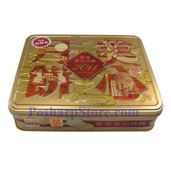 Picture for category Maxim  White Lotus Seed Paste Two Egg Yolk Mooncake 26 oz
