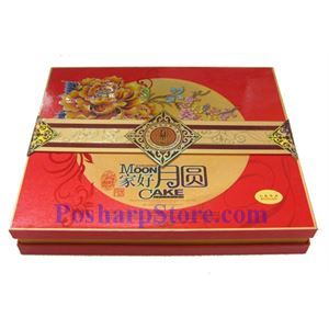 Picture of Moonlight Resonance Luxury Chinese Mooncake