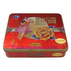 Picture of Moonlight Resonance Mooncake of White Lotus Paste with One Yolk