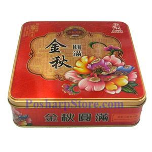 Picture of ACC White Lotus Seed Paste and One Yolk Mooncake