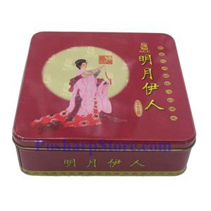 Picture of ACC Chinese Mooncake