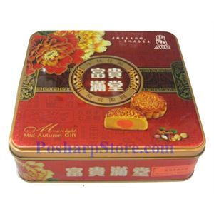 Picture of ACC Winter Melon Paste and Yolk  Mooncake