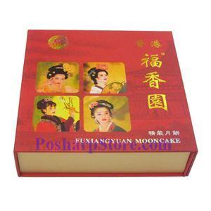 Picture of HongKong Fuxiangyuan White Lotus Seed Paste  Yolk Mooncake