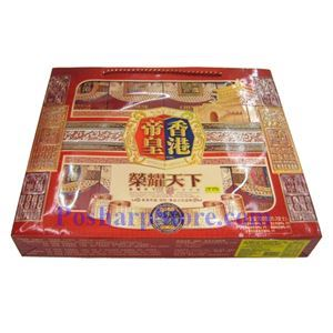 Picture of Sovereign Emperor Assorted Mooncake
