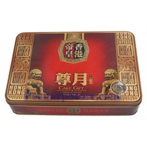 Picture of Sovereign Emperor Assorted Gift Mooncake