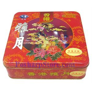 Picture of Tiancheng White Lotus Seed Paste and Two Yolk Mooncake