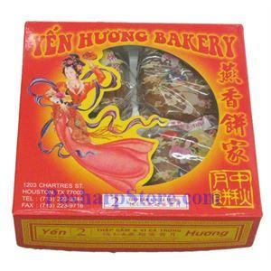 图片 蛋黄五仁和蛋黄鱼翅月饼