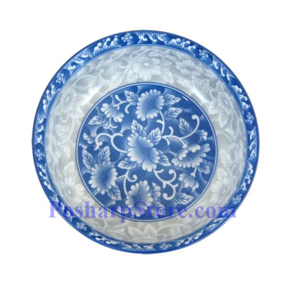 Picture for category Cheng's Porcelain 5.75-Inch Rake Wave Peony Wide Bottom Soup Bowl