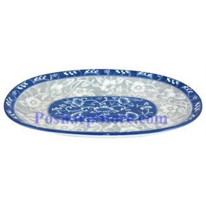 Picture of Cheng's Porcelain 11-Inch Rake Wave Peony Japanese Rectangle Plate