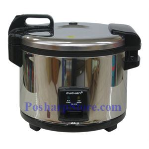 Picture of Cuchen 28-Cup Commercial Electric Rice Cooker & Warmer
