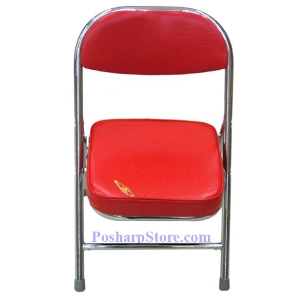 Picture for category Baofa Red Children Folding  Chair