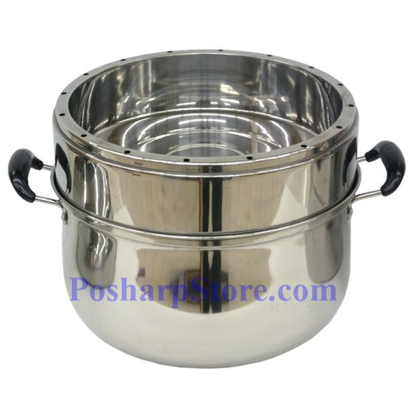 Picture for category Jiateng 12 Inch Four Tier Energy Saving Stainless Steel Steam Cooker