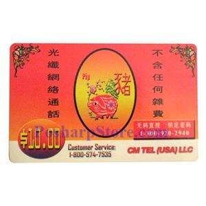 Picture of Fortune Pig Pinless Long Distance Phone Card