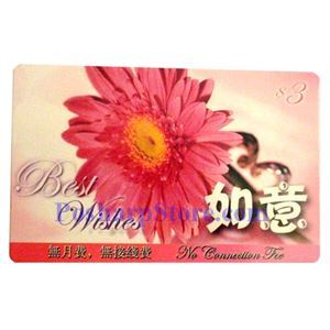 Picture of Best Wish 180min Phone Card