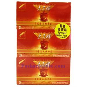 Picture of Prince of Peace® Instant American Ginseng Tea, Special Value Pack