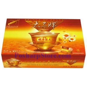 Picture of Prince of Peace® American Wisconsin Ginseng Root Tea with Chrysanthem