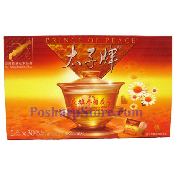 Picture for category Prince of Peace® American Wisconsin Ginseng Root Tea with Chrysanthem