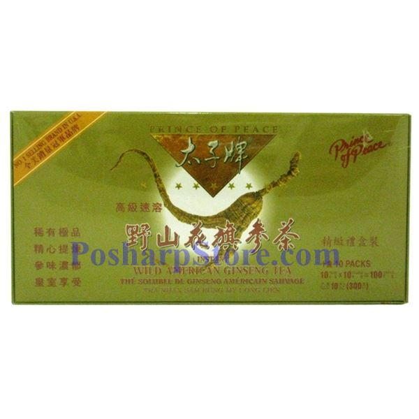 Picture for category Prince of Peace® Wild American Ginseng Instant Tea 10.5 oz