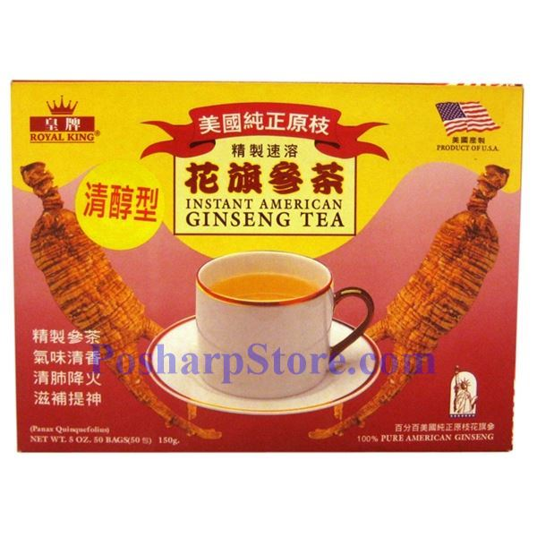 Picture for category Royal King Instant American Ginseng Tea 5.3 oz