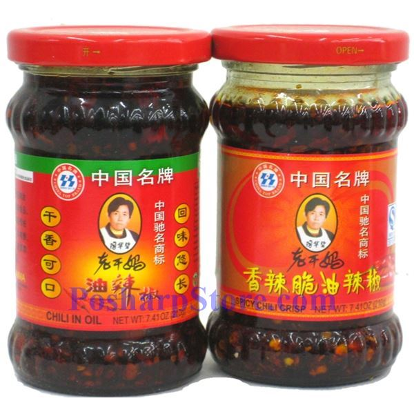 Picture for category Laoganma Spicy Chili Crisp 7.4 Oz
