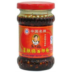 Picture of Laoganma Spicy Chili Crisp 7.4 Oz