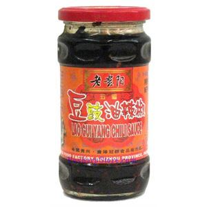 Picture of Lao Gui Yang Black Bean Chili Sauce