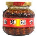 Picture of Chuan Wai Chuan Crispy  Chili in Oil 7.5 oz