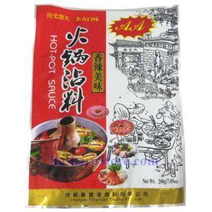 Picture of Chengdu Yidayuan Hot Pot Dipping Sauce