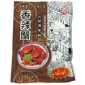 Picture of Chengdu Yidayuan Hot Spice Sauce for Crab