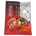 Picture of Chengdu Yidayuan Spicy Hot Pot Seasoning