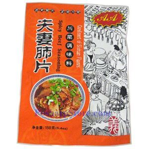 Picture of Chengdu Yidayuan Spicy Beef Sauce