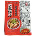 Picture of Chengdu Yidayuan Spicy Sauce for Beef/Pork