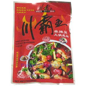 Picture of Spicy King Spicy Sichuan Hot Pot Seasoning