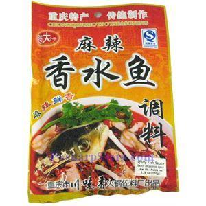 图片 重庆川味香麻辣香水鱼调料