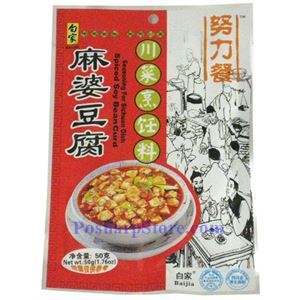 Picture of Chongqing BaiJia Mapo Spicy Sauce for Bean Curd