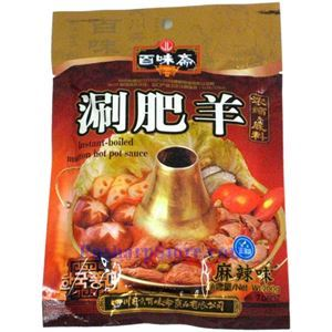 Picture of Sichuan Baiweizhai  Spicy Hot Pot Sauce for Lamb 7 oz
